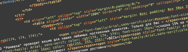 Руководство по верстке HTML писем в GetResponse. Теперь ваш программист сможет все!